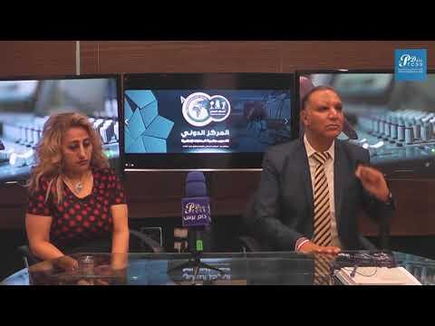 دام برس : حوار محمد السيد احمد مع متدربين المركز الدولي في دمشق