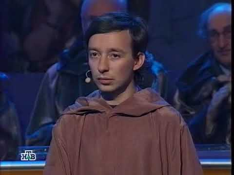 Своя игра. Закс - Гринберг - Рубанов (03.11.2007)