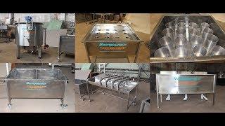 Комплект оборудования Мини сыроварни КС 150  Комплект сыровара  Комплект сыродела Слайд-шоу