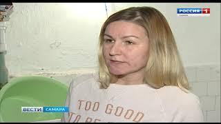 В Самаре жители дома два года живут без газа