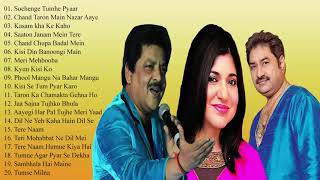Best Of UDIT NARAYAN, Alka Yagnik KUMAR SANU New Songs   Audio Hindi Songs Collection