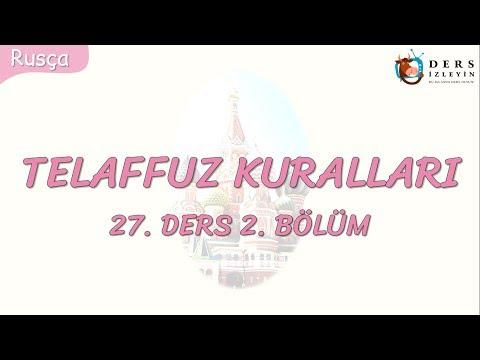 TELAFFUZ KURALLARI 27.DERS 2.BÖLÜM (RUSÇA)