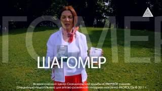 обучающий видеокурс СКАНДИНАВСКАЯ ХОДЬБА