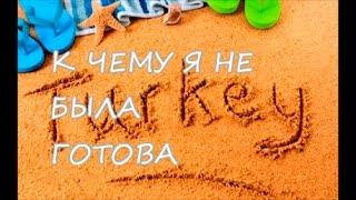 видео Парочка не разговаривает - Журчат Рубли - Уральские пельмени