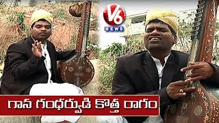 Bithiri Sathi Learning Music | Satirical Conversation With Savitri | Teenmaar News | V6 News