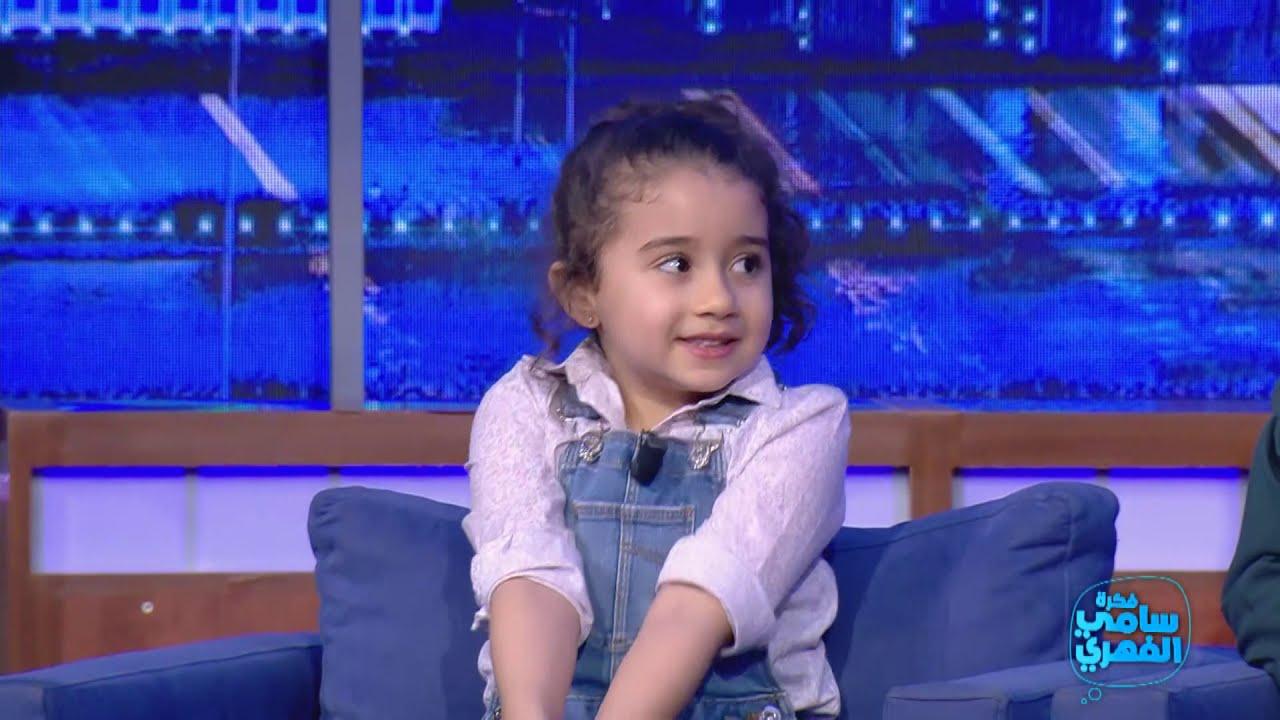 Fekret Sami Fehri S02 Ep30 بنت نادية خالص تحفل بلاتو فكرة سامي الفهري Youtube