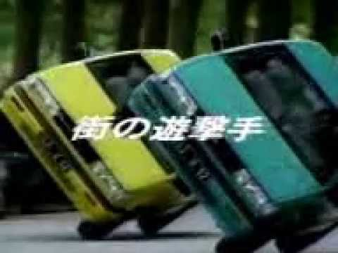 いすゞ : いすゞ ジェミニ cm : youtube.com