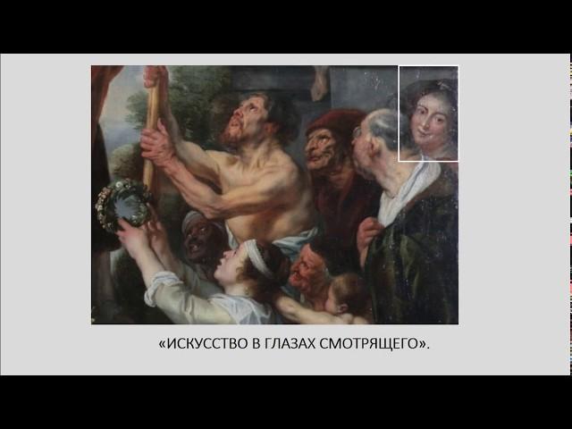 ДЕТАЛИ с Игорем Мартыновым. Павел и Варнава в Листре
