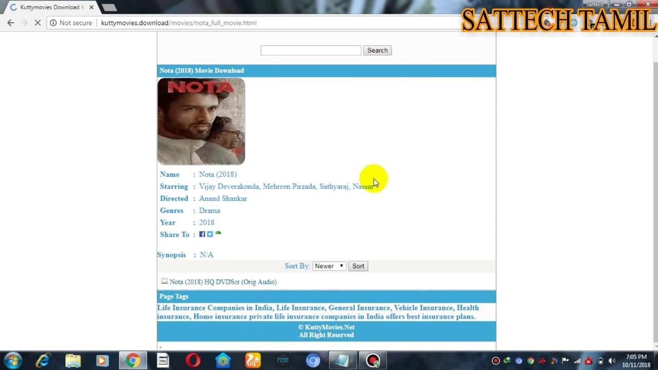 tamil new movie download website 2018