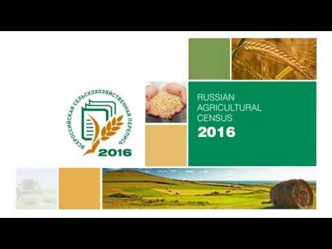 Russian Agricultural Census 2016