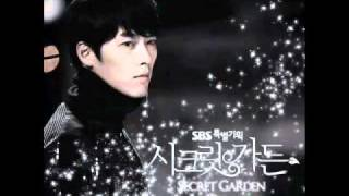 4MEN (포맨) Feat. Mi (美) - Here I Am [Secret Garden OST Part.1]