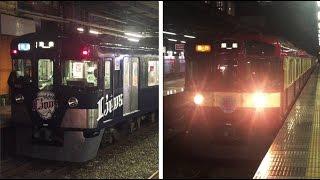 西武池袋線  9000系「L-train」と「RED LUCKY TRAIN」の離合②