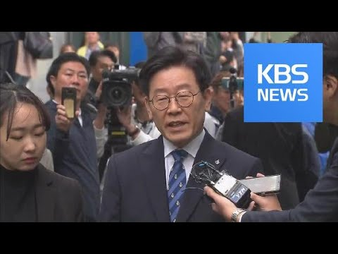 INDICTED GOVERNOR / KBS뉴스(News)