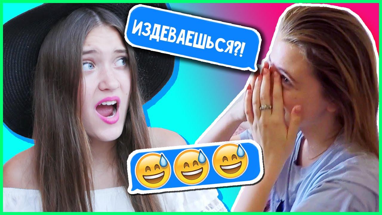 моя русская школьная подруга трансвистит трахнула меня