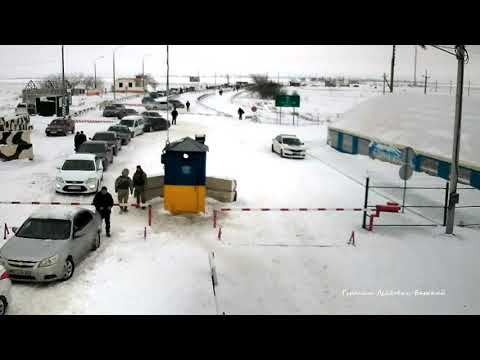 Граница Украины и Крыма - шмон на КПП Чонгар (Салькове) Обстановка в 10:00 8 января 2019 :(