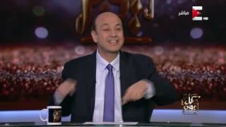بعد وقف برنامجه.. عمرو أديب: إبراهيم عيسى