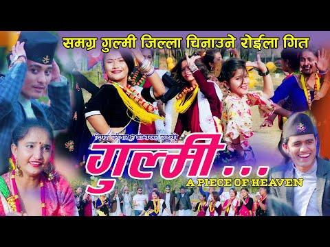 Gulmi || Roila Song || Official Video || Sostika Panth || Deepak Pariyar || 2075