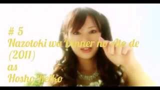7 Keiko Kitagawa Dramas