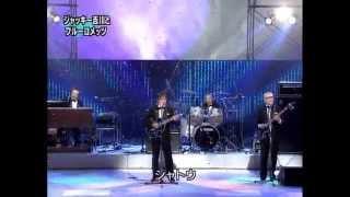 1967 北国の二人 作詞:橋本淳 作曲:井上忠夫 1968 すみれ色の涙 作詞...