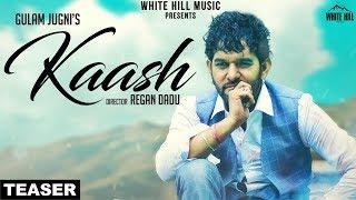 Kaash Teaser Gulam Jugni Releasing On 12th June White Hill Musica
