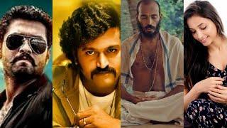 ಕರಾವಳಿಯ ಪ್ರತಿಭೆಗಳು ಮತ್ತು ಅವರ ಮುಂಬರುವ ಸಿನಿಮಾಗಳು | Kannada Films | Kadakk Cinema