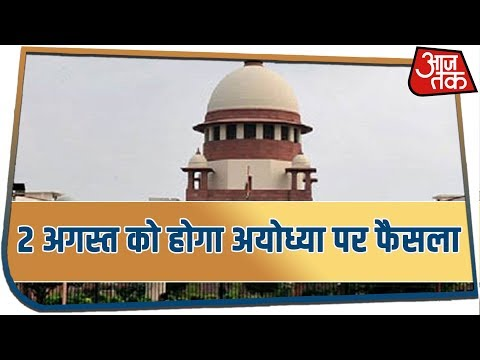 Ayodhya Case | Supreme Court Rules To End The Mediation In 13 Days