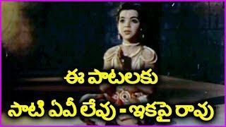 Telugu Golden Hit Devotional Songs - Bhakta Prahlada Telugu Movie Video Songs