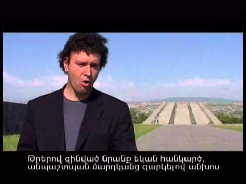 Ara Gevorgyan - Adana // Daniel Decker //