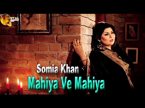 Mahiya Ve Mahiya  | Somia Khan | Love | Sad Song | HD Video Song