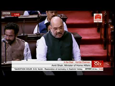 Indian Administered KASHMIR: Amit Shah responds to questions about restrictions