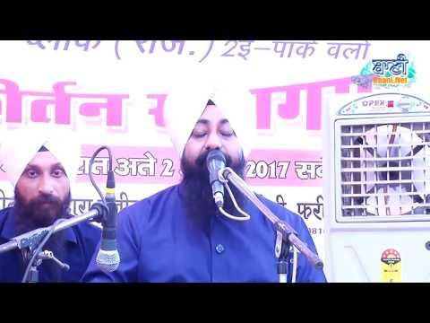 Bhai-Ranjit-Singhji-Khalsa-G-Sisganj-Sahib-At-Faridabad-On-02-April-2017