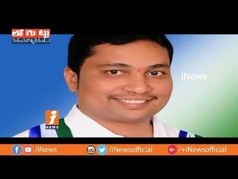 Huge Leaders competition For Rajahmundry MP Parliament Seats  | Loguttu | iNews
