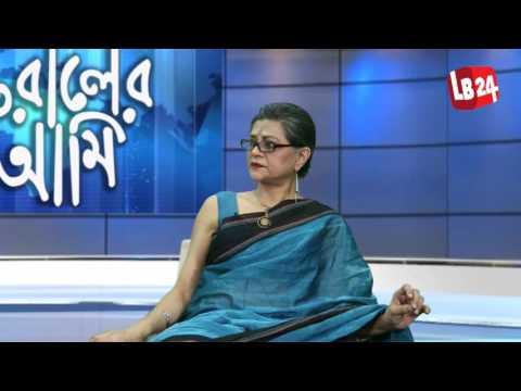 Antoraler Ami | Episode 42 | Guest: Shampa Reza
