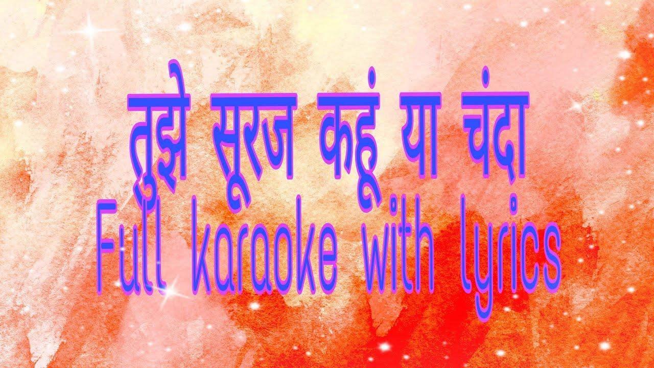 Tujhe suraj kahoon ya chanda download song from ek phool do mali.