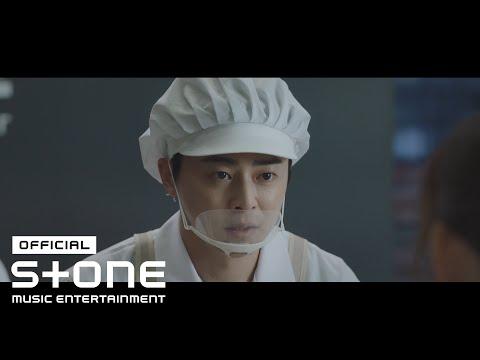 Youtube: Aloha / CHO JUNG SEOK