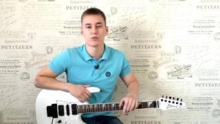 БИ 2   ПОЛКОВНИКУ НИКТО НЕ ПИШЕТ как играть на гитаре
