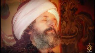 سلطان العارفين.. مولانا جلال الدين الرومي