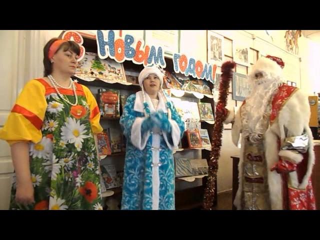 Изображение предпросмотра прочтения – «Курганская областная детская библиотека» читает отрывок изпроизведения «Снегурочка» А.Н.Островского