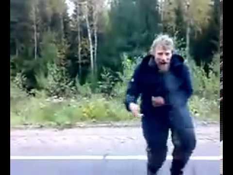 Мужик танцует на дороге