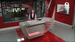 Час Новин  всі новини у кількох хвилинах // 19 00 19 09 2017