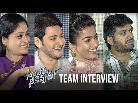 Sarileru Neekevvaru Team Interview   Mahesh Babu   Vijayashanti   Anil Ravipudi   DSP   Rashmika