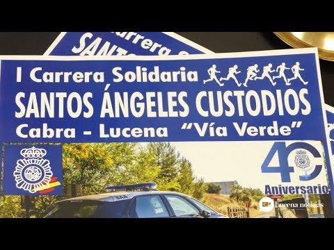VÍDEO: PRESENTACIÓN DE LA I CARRERA SOLIDARIA SANTOS ÁNGELES CUSTODIOS ENTRE CABRA Y LUCENA