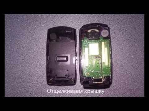 Разборка Samsung SGH-X160