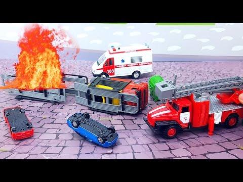Машинки Пожарная Скорая Помощь Мусоровоз Транспортировщик Машинки для мальчиков ТехноПарк Toys Cars