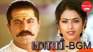 Maayi Movie BGM | S.A. Rajkumar