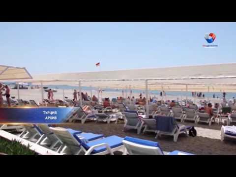 Чартерные рейсы в Турцию могут отменить
