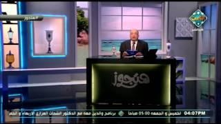 بالفيديو.. داعية إسلامى للزوجات: 'لا تغضبى زوجك' فالشيطان يفرح بالطلاق