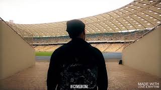 MONATIK Love It Ритм, 1 июня 2019, НСК Олимпийский (Stadium Show Promo)