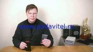 Подготовка к работе подавителя сотовой связи и мобильного интернета «Скорпион 5XL Интернет»