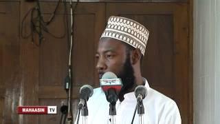 Sheikh Hamza Rajab - Waislam Kuheshimiana